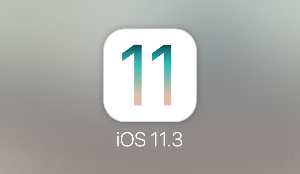 iOS 11.3 final beta